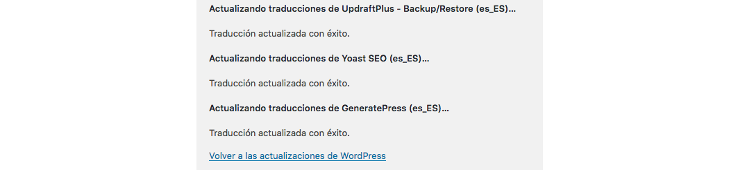 Actualizar wordpress paso 4